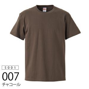 United Athle 無地Tシャツ 5.6oz チャコール|ds-t
