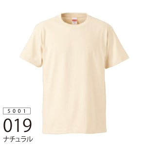 United Athle 無地Tシャツ 5.6oz ナチュラル|ds-t