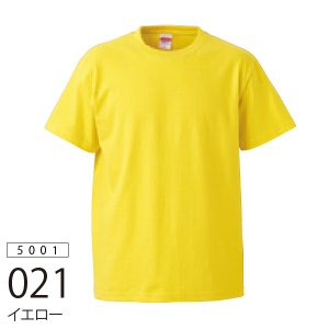 United Athle 無地Tシャツ 5.6oz イエロー|ds-t