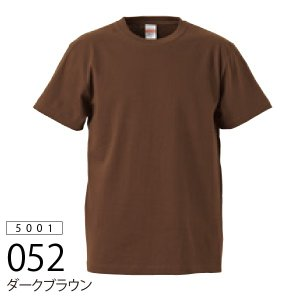 United Athle 無地Tシャツ 5.6oz ダークブラウン|ds-t