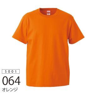 United Athle 無地Tシャツ 5.6oz オレンジ|ds-t
