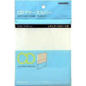 ナガオカ CD Pケースカバー TS-502/3 30枚入り