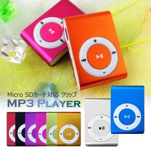 MP3プレーヤー 本体 microSD 32GB 対応 MP3プレイヤー MP3 クリップ式 マイク...