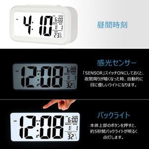デジタル 目覚まし時計 卓上 デジタル めざま...の詳細画像2