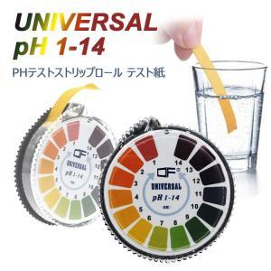 pH試験紙 ロールタイプ pH1-14 ユニバーサルpHテストストリップロール テスト紙 ストリップ...
