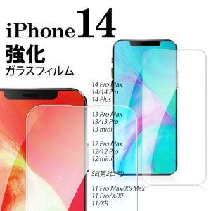 ・iphoneX iphone7plus iphone5s phone6s 強化ガラス