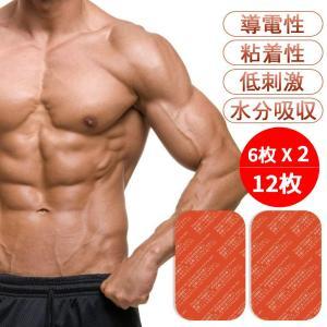 EMS互換 アブズベルト ジェルシート小2set/12枚/ジェル EMS 腹筋 脇腹
