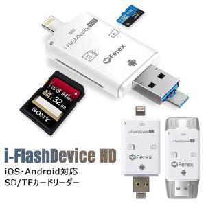 IOS11対応(ホワイト) カードリーダー iOS・Android対応 SD/TFカードリーダー i...