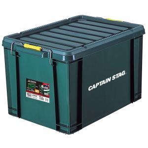 キャプテンスタッグ(CAPTAIN STAG) 収納ボックス コンテナボックス 45L W545×D...