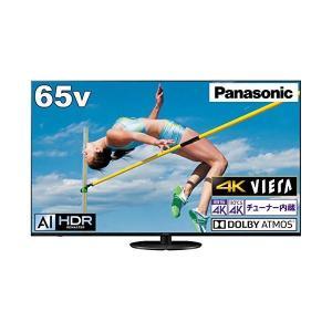 パナソニック 65V型 4Kダブルチューナー内蔵 倍速表示 液晶 テレビ Dolby Atmos(R)対応 イネ|dshopone-y
