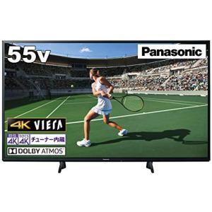 パナソニック 55V型 4Kダブルチューナー内蔵 液晶 テレビ Dolby Atmos(R)対応 VIERA TH-55HX750|dshopone-y