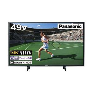 パナソニック 49V型 4Kダブルチューナー内蔵 液晶 テレビ Dolby Atmos(R)対応 VIERA TH-49HX750|dshopone-y
