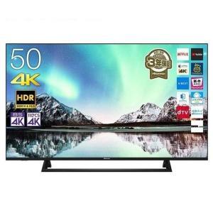 ハイセンス 50型 4Kチューナー内蔵液晶テレビ HDR対応 外付HDD録画 W録画 50E6000【50E6800 同等品】|dshopone-y