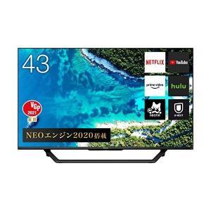 ハイセンス 43V型 4Kチューナー内蔵 液晶テレビ 43U7F Amazon Prime Video対応 2020年モデル 3年保証|dshopone-y
