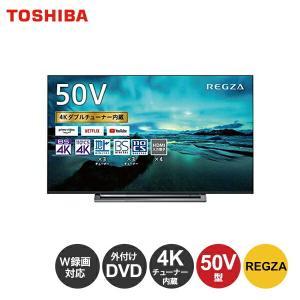 東芝 50V型 液晶テレビ レグザ 50M530X 4Kチューナー内蔵 外付けHDD W録画対応|dshopone-y
