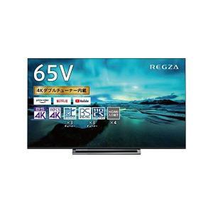 東芝 65V型 液晶テレビ レグザ 65M530X 4Kチューナー内蔵 外付けHDD W録画対応 (2019年モデル)|dshopone-y