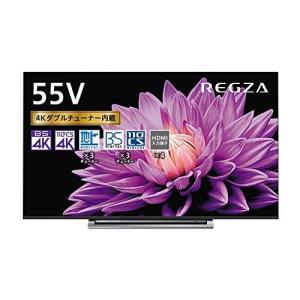 東芝 55V型 液晶テレビ レグザ 55M540X 4Kチューナー内蔵 外付けHDD W録画対応 (2020年モデル)|dshopone-y