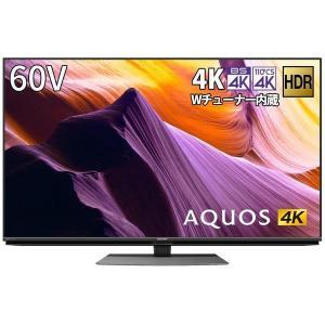 シャープ 60V型 4K チューナー内蔵 液晶 テレビ AQUOS HDR対応 4T-C60BH1 2019年モデル|dshopone-y