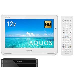 シャープ ポータブル液晶テレビ ハイビジョン 防水 ワイヤレス設計 AQUOS ホワイト 12V型 2T-C12AF-W|dshopone-y
