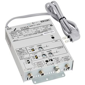 DXアンテナ CS/BS-IF・UHFブースター 【2K 4K 8K 対応】 小規模集合住宅共同受信用 省電力設計 混合器機能付き CU35MS|dshopone-y