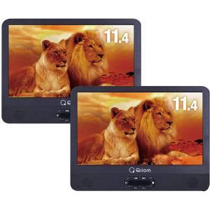 [山善] ポータブル DVDプレイヤー 11.4インチ (16:9) リアモニター 車載用 CPRM対応 DVD内蔵 シガー 2個組み CPD-M114TM(B)|dshopone-y