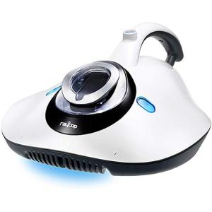 raycop ふとんクリーナー レイコップLITE[ライト](ホワイト)【掃除機】raycop RE アールイー RE-100JWH|dshopone