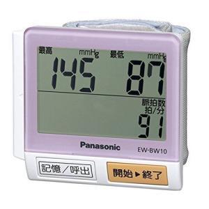 パナソニック 手くび血圧計 ピンク EW-BW10-P|dshopone