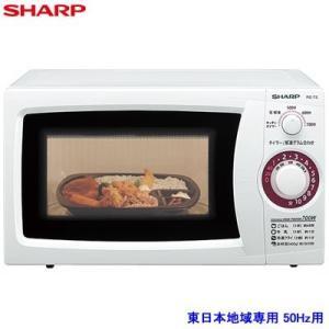 <title>ラッピング無料 SHARP 単機能レンジ 50Hz RE-T2W5</title>