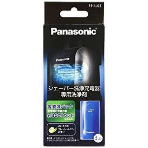 パナソニック 洗浄剤 ラムダッシュメンズシェー...の関連商品6