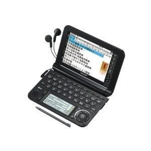 シャープ カラー電子辞書Brain ブラック系 PW-A7300-B