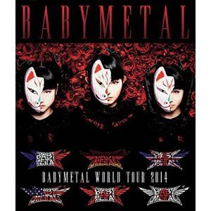 <title>BABYMETAL WORLD TOUR ブランド買うならブランドオフ 2014 限定ステッカー ジャケット仕様</title>