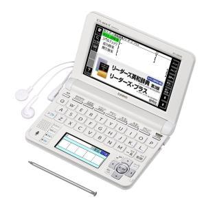 カシオ 電子辞書 エクスワード ビジネスモデル コンテンツ1...