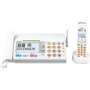 シャープ デジタルコードレスFAX 子機1台付き 迷惑電話対...