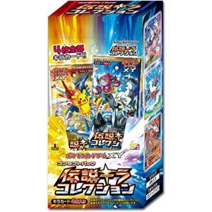 ポケモンカードゲームXY コンセプトパック 伝説キラコレクション BOX