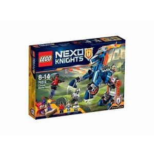 レゴ おすすめ LEGO ネックスナイツ 70312 メカホースバイク 信憑