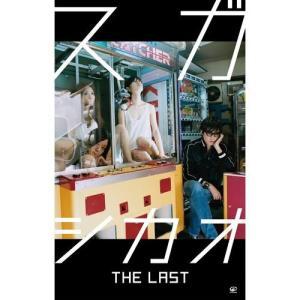 THE LAST 完全生産限定盤 完全送料無料 CD 通常盤 返品送料無料 特製BOX入り +特典CD+特典DVD+グッズ