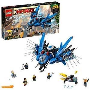 レゴ LEGO ニンジャゴー 売買 デポー 70614 ジェイのライトニング ジェット