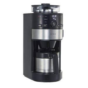 siroca コーン式全自動コーヒーメーカー SC-C122 ステンレスシルバー