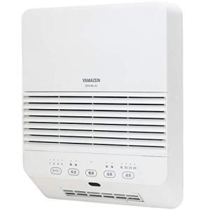山善大風量 セラミックヒーター 壁掛タイプ 温度センサー 今季も再入荷 ホワイト DFX-RK12 W 送料無料でお届けします
