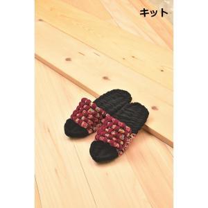パナミ panami 布ぞうり やんわりスリッパ YW-49 赤×黒 キット 郵送可