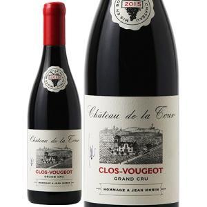 ワイン 赤ワイン 送料無料 クロ ヴージョ グラン クリュ ヴィエイユ ヴィーニュ オマージュ ア ...