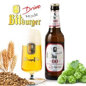 送料無料 お中元 御中元 ギフト ドイツビール  輸入ビール ノンアルコールビール ビットブルガー ...