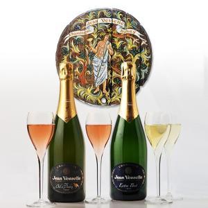 お中元 御中元 ワイン ワインセット シャンパーニュ 送料無料シャンパーニュ 2本セット ギフト dskwine