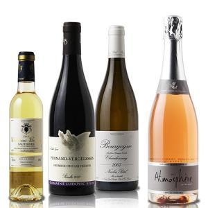 (送料無料)上質ロゼ スパークリングからブルゴーニュ白、赤1級、極甘口貴腐ワインまでフルコースワイン4本セット|dskwine