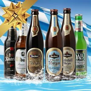お中元 御中元 ギフト ドイツビール 送料無料 プレミアムドイツビア お楽しみ飲み比べ6本セット ポイント5倍 好評第20弾|dskwine