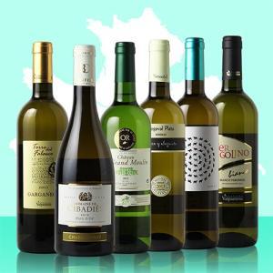 (好評第3弾)(200セット限定発売)(ポイント10倍)(送料無料)ヨーロッパの上質白ワインが味わえる!超極上辛口白ワイン飲み比べ6本セット(父の日)|dskwine