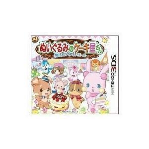 ぬいぐるみのケーキ屋さん ~魔法のパティシエール~ - 3DS|dsky