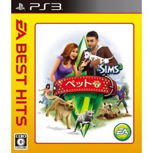 EA BEST HITS ザ・シムズ3 ペット - PS3|dsky