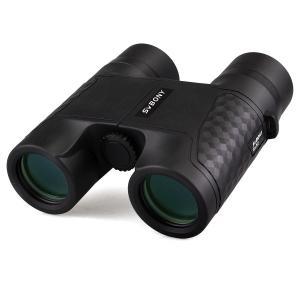 SVBONY SV30 双眼鏡 フリーフォカス ピント合わせ不要 明るさ16.0 双眼 望遠鏡 簡単操作 めがね対応 ドーム コンサートライブ (8x32)|dsky