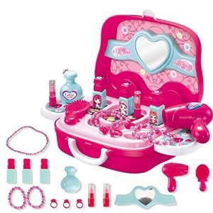 Yapeer キラキラおしゃれボックス お化粧道具 アクセサリー メイクセット メイクアップ 女の子 おままごと おもちゃ|dsky